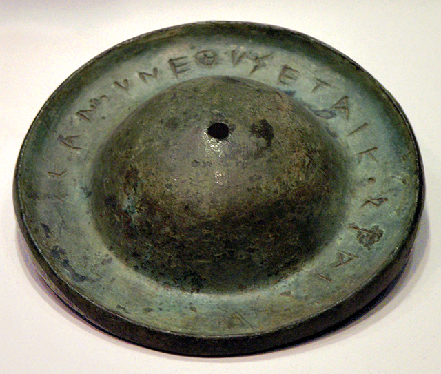 Cymbal from Athens